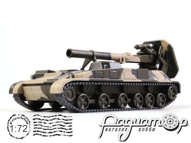 Боевые машины мира №16, 2С4