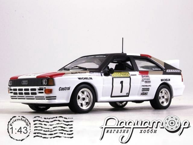 Audi Quattro №1 Sieger Rally Finland, Mikkola/Hertz (1983) CD05