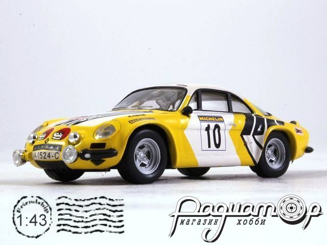 Alpine Renault A 110 1440 Rally Race, Lucas Sainz - Ricardo Munoz (1971) 170212 (L)