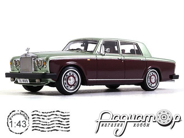 Rolls Royce Silver Shadow 2 Limousine (1977) 44180