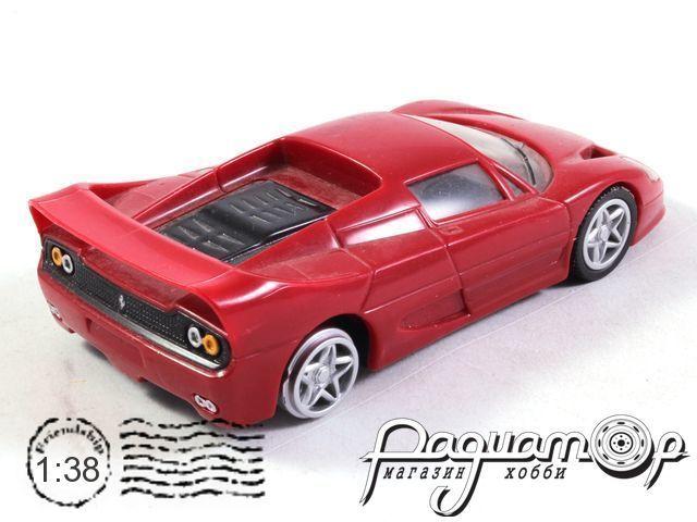 Ferrari F50 (1995) (NA)***