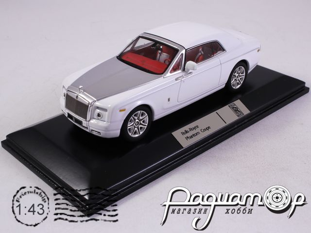 Rolls Royce Phantom Coupe (2008) MOC130P (MM)