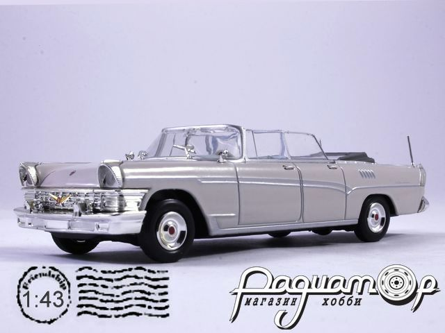 Daimler DS420, Queen Mum (1970) 6609 Брак***