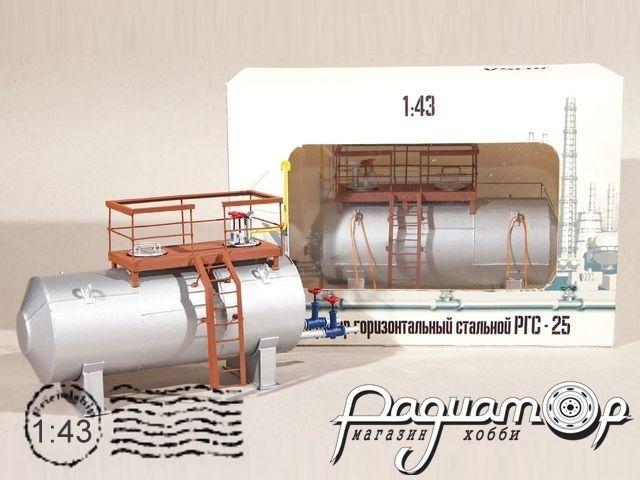Резервуар РГС-25 VS003