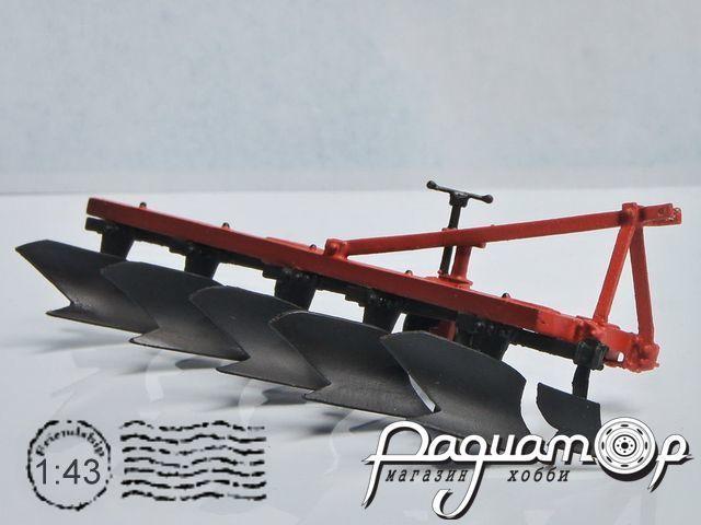 Плуг ПЛН-5-35 VS008
