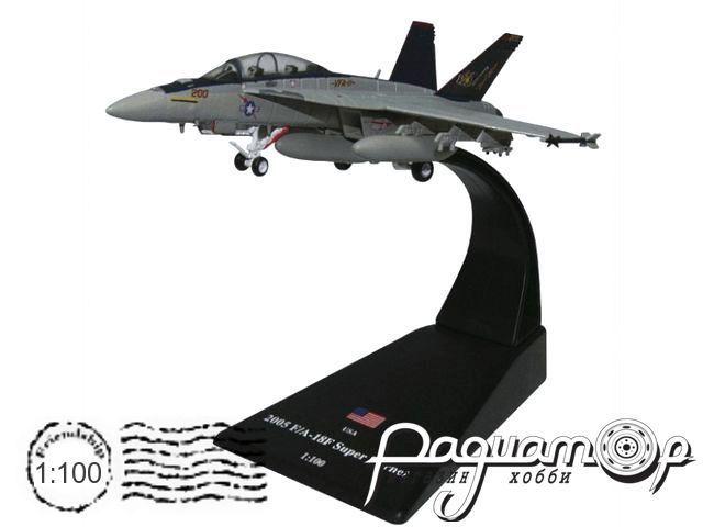 F/A-18F Super Hornet (2005) SS06