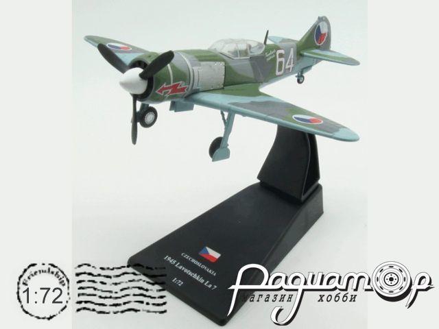 Ла-7 (1945) SS48