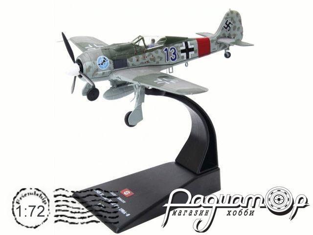 Focke-Wulf Fw 190A-8 (1945) SS42
