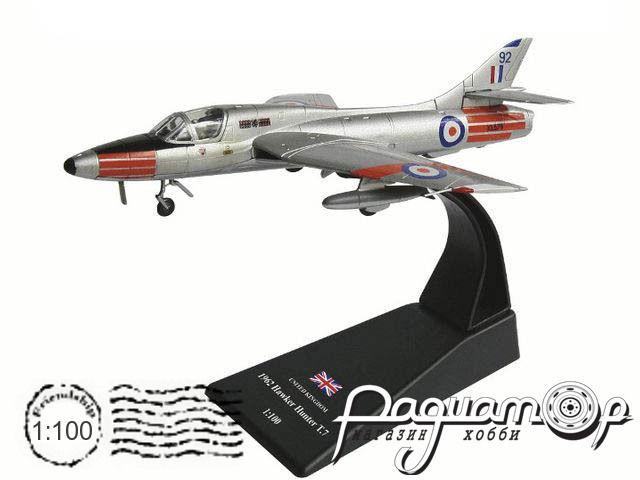 Hawker Hunter T.7 (1962) SS41