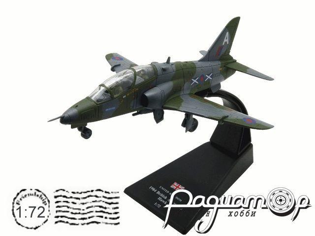 British Aerospace Hawk (1984) SS57