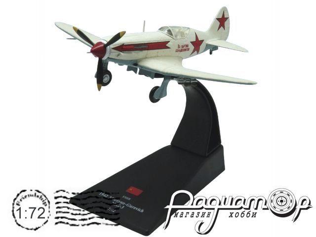 МиГ-3 (1942) SS52
