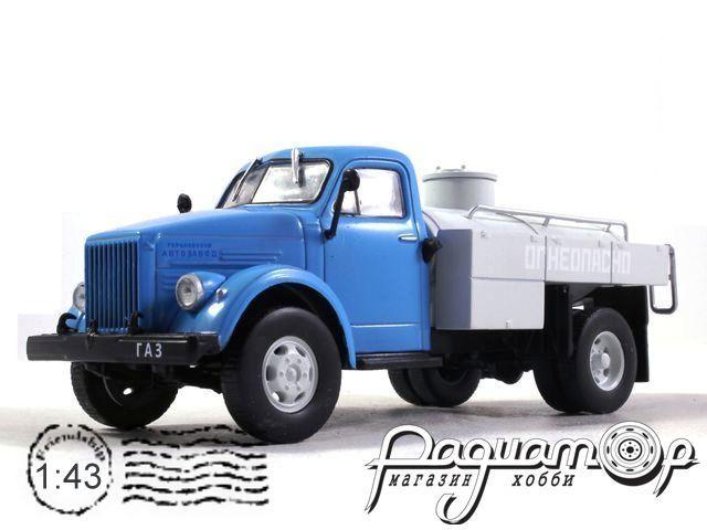 Автолегенды СССР Грузовики №4, ГАЗ-51А Автоцистерна (1955)