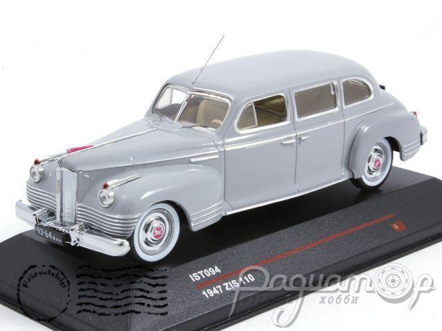 ЗИС-110 (1948) IST094