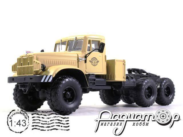 КрАЗ-255В седельный тягач