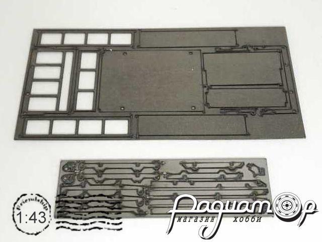 Набор для сборки Автосамосвал ЗИЛ-ММЗ-2502 (для ЗИЛ-5301) MM2045