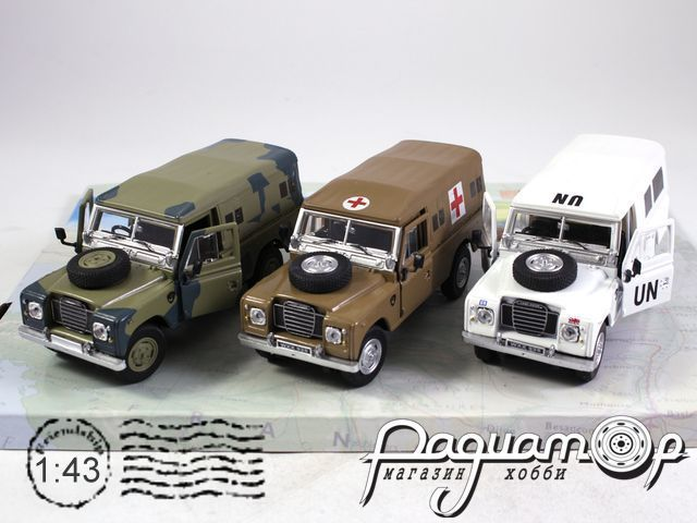 Набор Land Rover Series III Military (3шт) 35315
