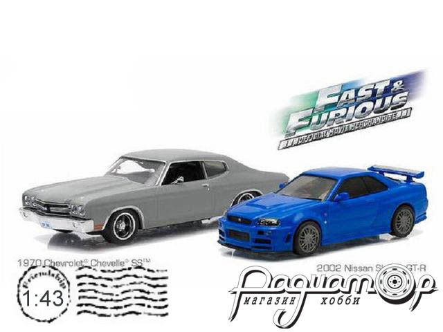 Набор Chevrolet Chevelle SS and Nissan Skyline GT-R из к/ф