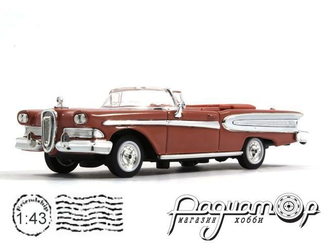 Edsel Citation (1958) 94222-1