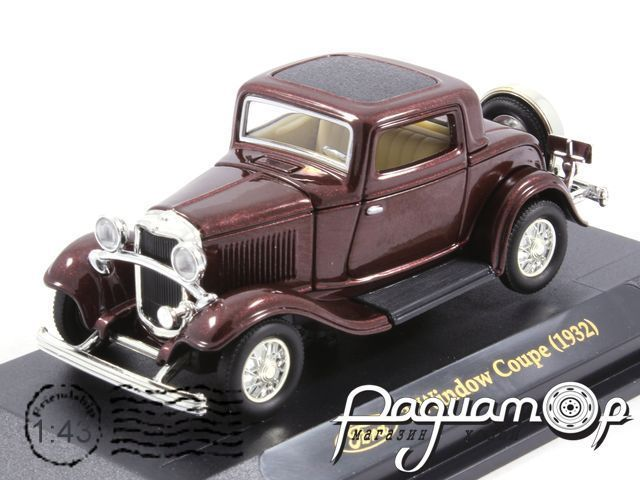 Ford Coupe 3-Window (1932) 94231-1