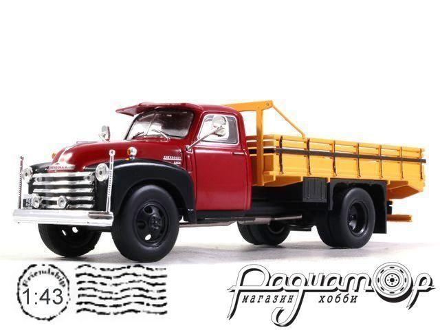 Chevrolet 6400 (1949) WB193