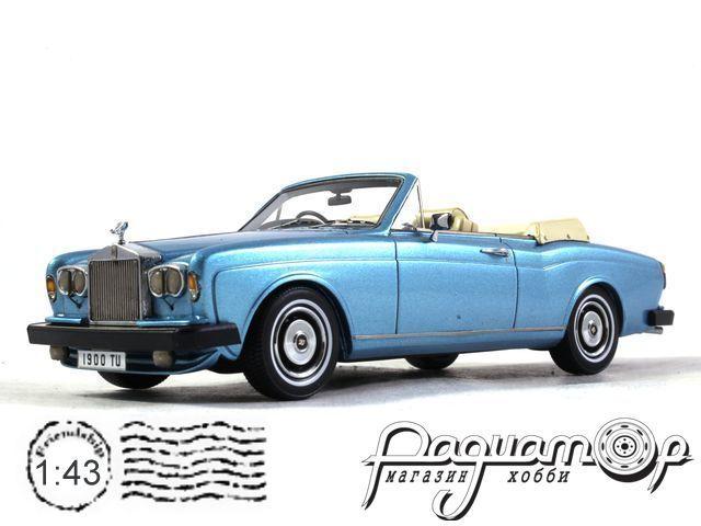 Rolls Royce Corniche Convertible (1977) 44190