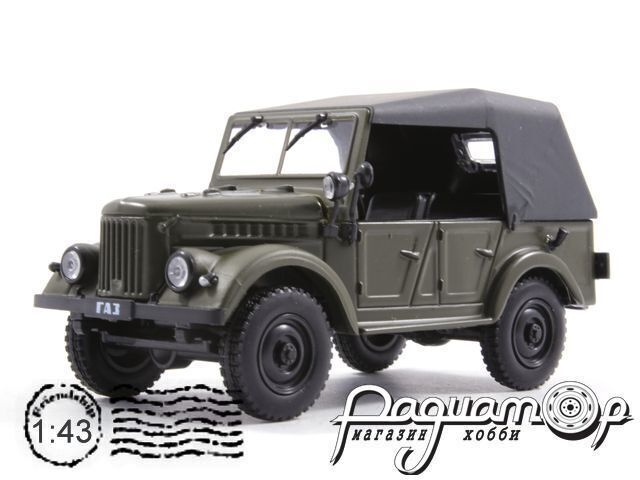 ГАЗ-12 «ЗиМ» Такси (1950) 1301