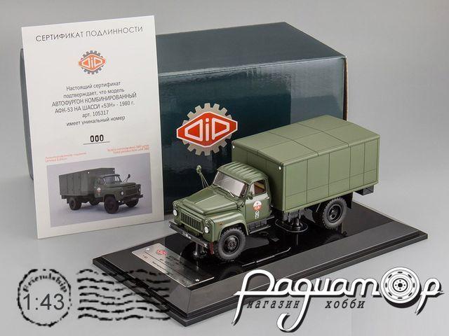 АФК-53