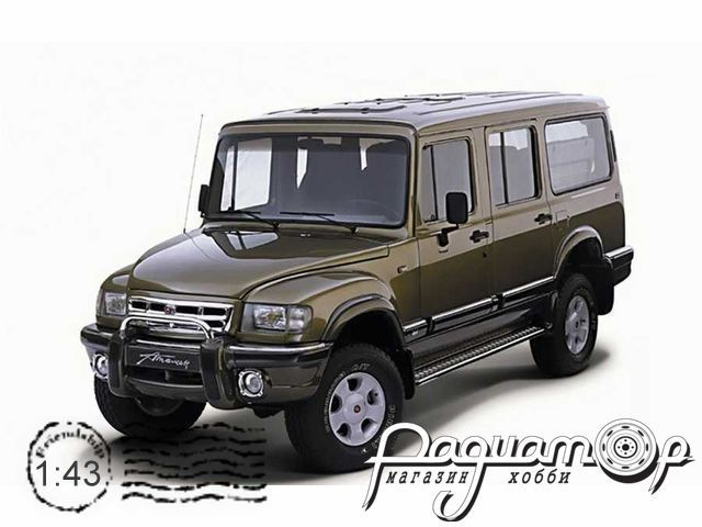 Сборная модель ГАЗ-230810 «Атаман Ермак» (1995) MM1035