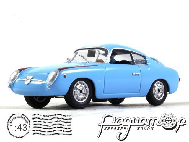 Fiat 750 Abarth Coupe (1956) 517417 (I)