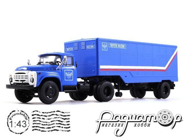 ЗИЛ-130В1 с полуприцепом ОДАЗ-794