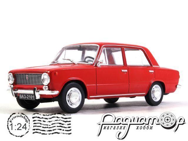 Легендарные советские автомобили №4, ВАЗ-2101 «Жигули» (1975) тест (ZU)
