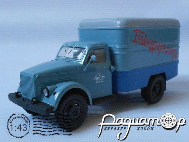 Фургон ГЗТМ-952