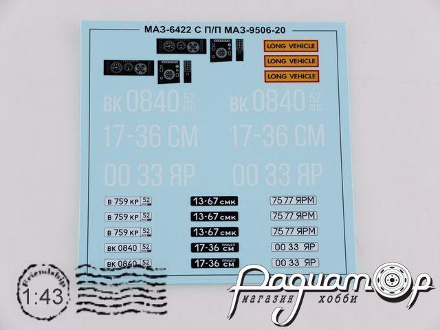 Сборная модель МАЗ-6422 с полуприцепом МАЗ-9506-20 (1989) 7039AVD