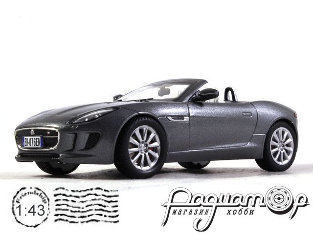 Jaguar F-type V6 S (2014) 43013