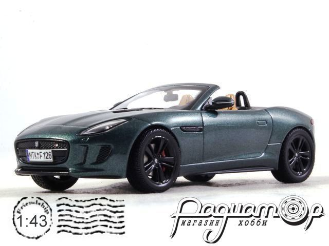 Jaguar F-type V8 S (2014) 43014