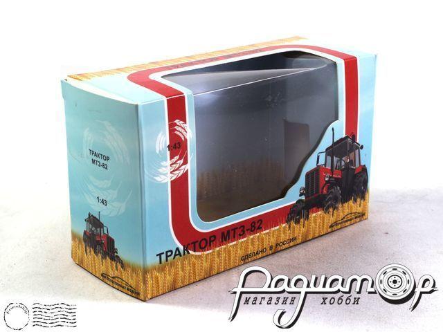 Коробка для МТЗ-82 (Обновленная)