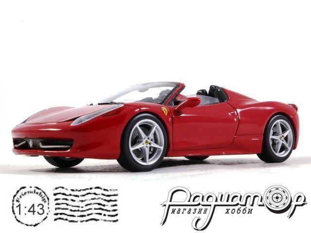 Ferrari 458 Spider (2011) W1182