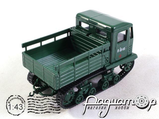 Тракторы №64, СТЗ-5 (1937)
