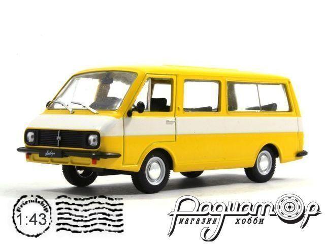 ГАЗ-22 «Волга» Реанимобиль (1962) 0484