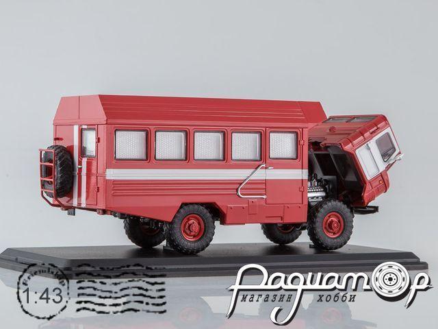 КСП-2001 (66) пожарный (2001) SSM1194