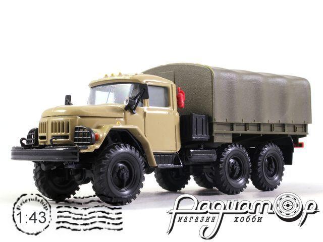ЗиЛ-131 с тентом (1966) 2031-1