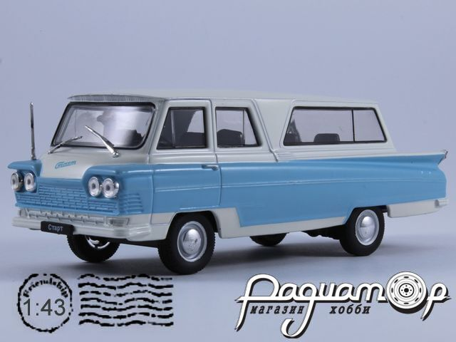 ГАЗ-69А Милиция СССР (1953) 1302