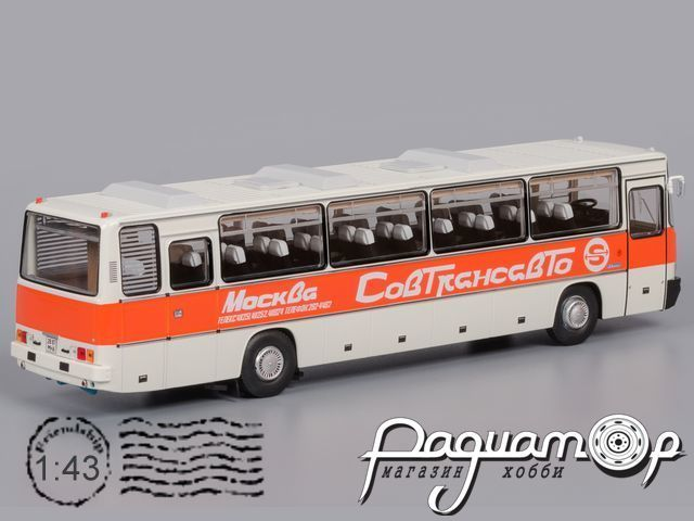 Ikarus-250.58 Совтрансавто (1980) 04008C