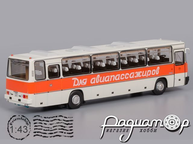 Ikarus-250.58 Для Авиапассажиров (1980) 04008D