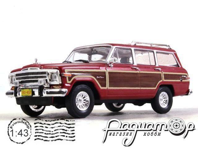 Jeep Grand Wagoneer Скайлер Уайт из т/с