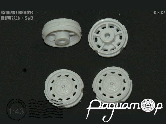 Диски для моделей Соболь (4шт) 43-K-527