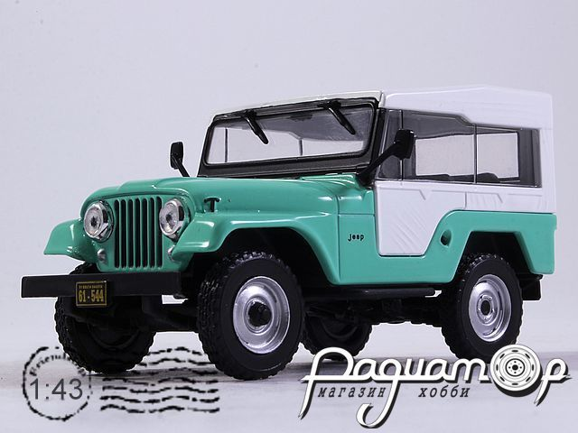 Jeep CJ-5 (1963) WB234