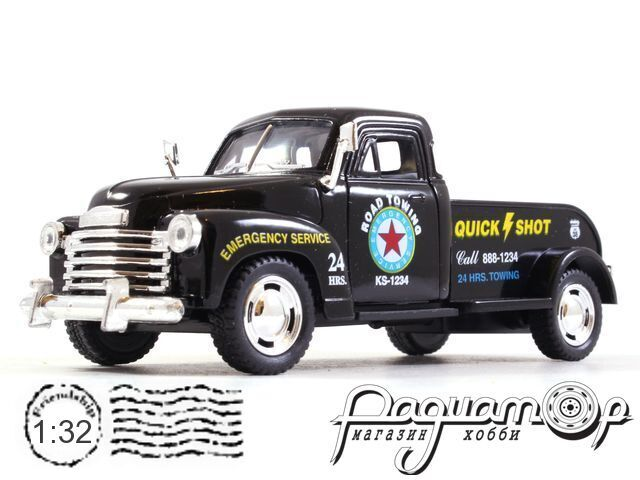 Chevrolet 3100 Wrecker (1953) (I) 1812
