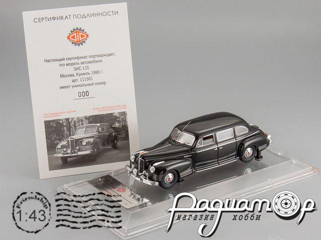 ЗиС-115 Москва, Кремль (1980) 111501