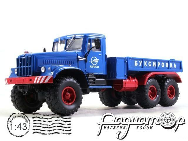 КрАЗ-255В1 балластный тягач